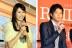 『本仮屋ユイカが島根でナンパされた!?『RAILWAYS』完成披露会見』