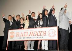 『中井貴一主演で三浦友和・山口百恵次男が俳優デビュー、緊張の舞台挨拶!』