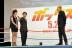 『青春映画『ボックス!』舞台挨拶で、谷村美月が市原隼人に愛の告白!?』