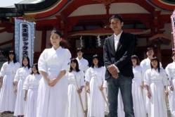 『「辛い撮影を気合いで乗り切った」成海璃子が、主演の剣道映画でヒット祈願!』