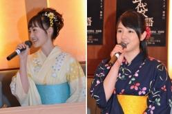『松山メアリ、桜庭ななみらが季節先取りの浴衣姿で登場!『怪談新耳袋』会見』