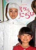 『「恥ずかしい格好」で初日舞台挨拶した満島ひかりが、監督に公開ダメ出し!』