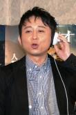 『有吉弘行が映画CMアフレコで毒舌ツッコミ!効率の良い仕事に味をしめた?』