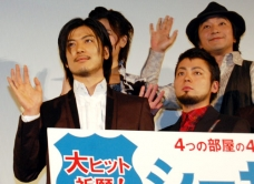 『『シーサイドモーテル』プレミア試写会で、生田斗真が監督にクレーム!? 』