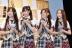 『マシ・オカに金髪好きを指摘されたキャイ〜ン天野、SKE48にもドキドキ!』