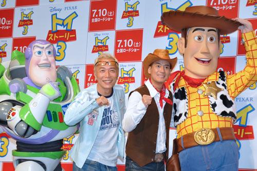 『「最後にちょっとジ〜ン」唐沢寿明&所ジョージが『トイ・ストーリー3』絶賛!』