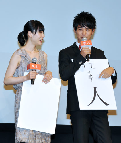 『『悪人』舞台挨拶で、妻夫木聡と深津絵里が互いの役者魂を絶賛!』