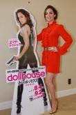 『演技力も抜群でセクシーなエリザ・ドゥシュクが主演ドラマ『ドールハウス』を語る』