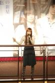 『中川翔子、初主演作の初日舞台挨拶で超緊張! キスシーン裏話も披露』