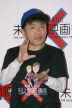 『アブない映画がズラリの未公開映画祭イベントで水道橋博士が問題発言連発!?』