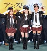 『ヒット公開中『アンストッパブル』川柳の最優秀賞のネタは、勢い止まらぬAKB!』