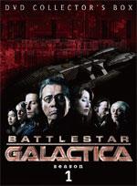 GALACTICA/ギャラクティカ 【起:season1】