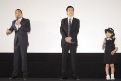 『松本人志監督作で主演に大抜擢された素人俳優に、共演子役も「不安だった」と本音』
