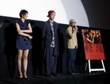 『『軽蔑』で大胆なヌードを披露の鈴木杏、「監督はメチャクチャ感じが悪い!」と断言』