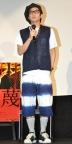 『鈴木杏、鬼監督から怒鳴られ「パニック状態になった」と告白』