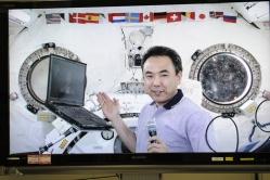 『世界初! 『はやぶさ』の宇宙試写会で古川宇宙飛行士があきらめない精神をアピール』