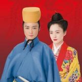 『琉球王朝ドラマ『テンペスト』が3D映画に! 舞台、ドラマに続いて仲間由紀恵が主演』