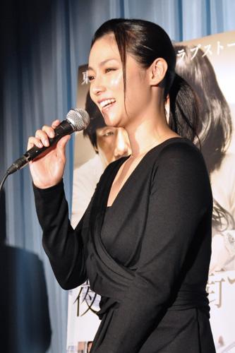 『深田恭子、既婚者が合コンに参加することにビックリ!』