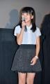 『篠原涼子が『アンフェア』大ヒット舞台挨拶、妊娠中ながらもハイヒールで気合い!』