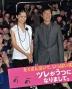 『夫よりも格好いい!? 宮崎あおいが共演者のイグにウットリ/『ツレうつ』舞台挨拶』