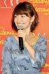 『大島優子、リアル等身大フィギュアの胸に触れ「私のほうがやわらかい」とニッコリ』