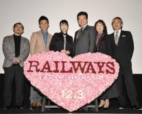 『三浦友和、震災翌日にクランクインした『RAILWAYS』について気持ちを語る』