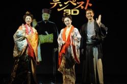 『3D映画初体験の仲間由紀恵が、迫り来る龍の姿に「怖くなった」と苦笑い』