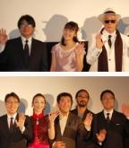 『尾上菊之助、稲森いずみ、貫地谷しほりらが東京国際映画祭で舞台挨拶!』