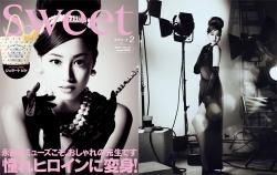 『沢尻エリカがファッション誌「sweet」2月号でオードリー・ヘプバーンに変身!』