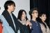 『石井聰互改め石井岳龍監督、染谷将太ら若手キャストに「勇気づけられました」』