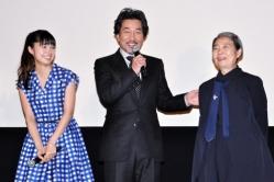 『宮崎あおい「色気を感じる」と役所広司を絶賛するも、樹木希林は「全然」とバッサリ』