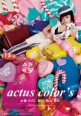 『沢尻エリカ、ド派手ピンクのランジェリー姿を披露! 映画とのコラボ広告が続々発表』