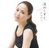 『松田聖子が親子の絆を描いた『わが母の記』イメージソングを作詞・作曲』
