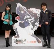 『水樹奈々が『劇場版BLOOD-C』の主題歌をサプライズで初披露しファン興奮!』
