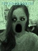 『あなたも恐怖顔に変身できる! 怖すぎると話題沸騰の映画から恐怖顔成作アプリ登場』