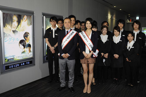 『新人女優の三根梓が新宿ピカデリーで1日支配人に。チケットもぎりで手震える』