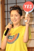 『干物女を演じた綾瀬はるかが、役に負けず劣らずの干物ぶりを告白!』