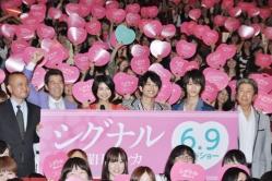 『AAA西島隆弘、本気モードの「僕が守りますから」で女性ファンをノックアウト!』
