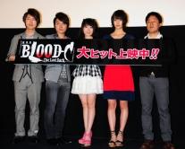�ؿ�����������ȿ�ë���ˤ��Ĥ����������Сط���� BLOOD-C�ٽ������氧����