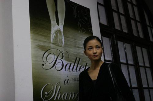 『黒木メイサが天才バレリーナ役に挑んだ感動作の主題歌を、倖田來未が歌い上げる!』