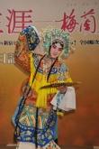 『「うなじが色っぽくて…」巨匠チェン・カイコー監督が早乙女太一の妖艶美を絶賛!』