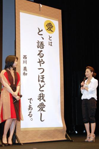 『西川美和監督、初共演となる松たか子と阿部サダヲの化学反応に期待! 』