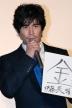 『伊藤英明、「やっぱり俺にはお前がいないとダメだ」と佐藤隆太と熱い抱擁!』