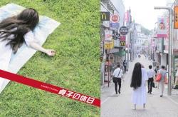 『貞子、今度は写真集を撮影。美容院でヘアを整え、竹下通りで決めポーズ披露!』