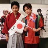 『『るろうに剣心』応援キャンペーンがロンドン・オリンピックに遠征、佐藤健もエール!』