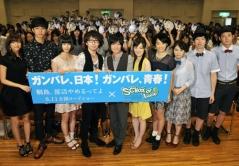 『高橋優が300人の中高生を前に生歌披露、神木隆之介、橋本愛らも感動!』