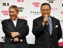 『【速報】北野武監督、大物俳優総出演に「当然ギャラも相当かかります」とぼやき節』