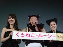 『猫耳アリの黒猫ファッションで登場の安めぐみ「子どもは最低でも3人」と満面の笑み!』