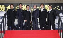 『チャンミン人気に妻夫木聡、浅野忠信もビックリ、西田敏行は美顔にホレボレ』