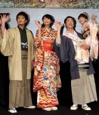 『野村萬斎の英語スピーチに芦田愛菜が「外人さんみたい!」/『のぼうの城』舞台挨拶』